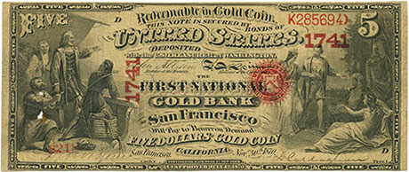 first paper money